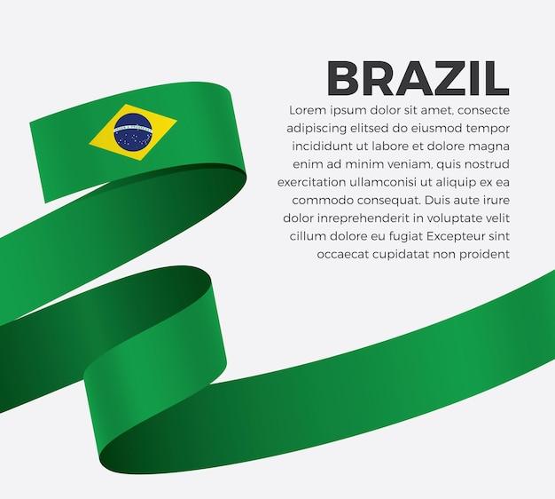 ブラジルのリボンの旗、白い背景の上のベクトル図