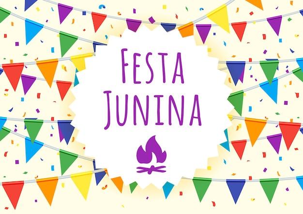 ブラジルの6月のパーティー。ラテンアメリカの休日、ブラジルの6月のパーティー。