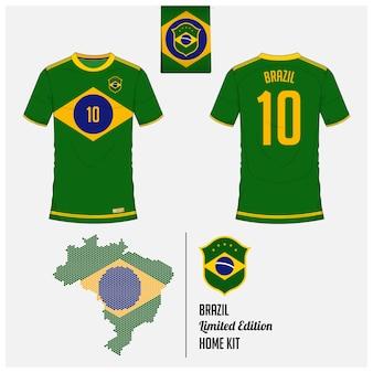 ブラジルサッカージャージーまたはフットボールキットのテンプレート