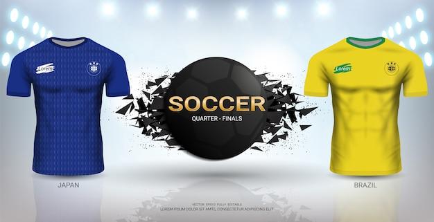 브라질 vs 일본 축구 유니폼 템플릿.