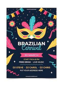 Бразильский карнавал флаер шаблон плоский дизайн