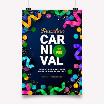 평면 디자인에 브라질 카니발 전단지 서식 파일