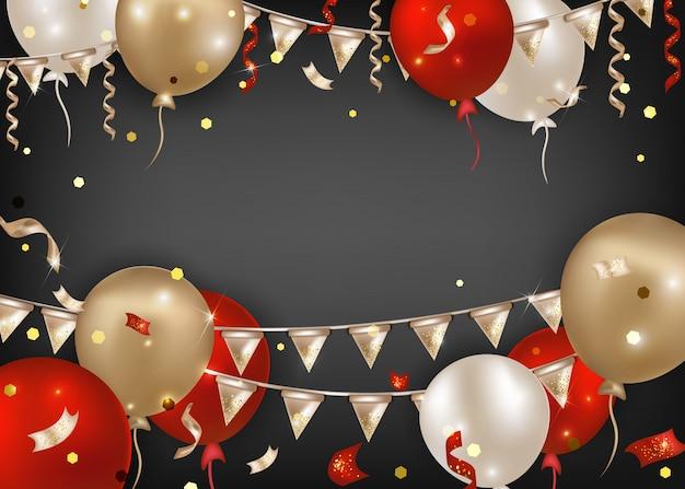 カラフルな風船、旗花輪、蛇紋岩とブラジルのカーニバル水平バナー。マルディグラパーティー、仮面舞踏会イベント、パレードのお祝いの背景。