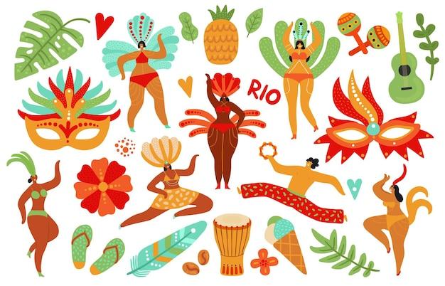 ブラジルのカーニバルのイラスト。ラテン系の男性女性、ブラジルの衣装。