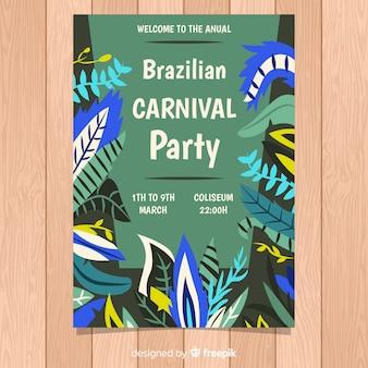 Brazilian carnival party flyer template