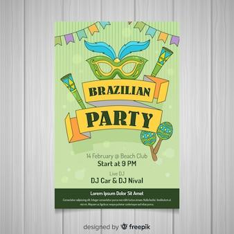 브라질 카니발 파티 전단지