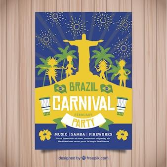 Дизайн карнавального карнавала в бразилии