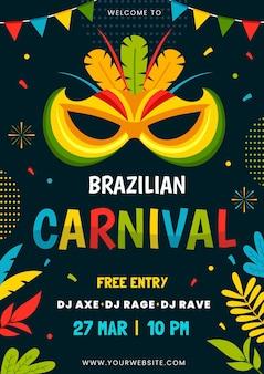 Бразильский карнавал плакат шаблон плоский дизайн