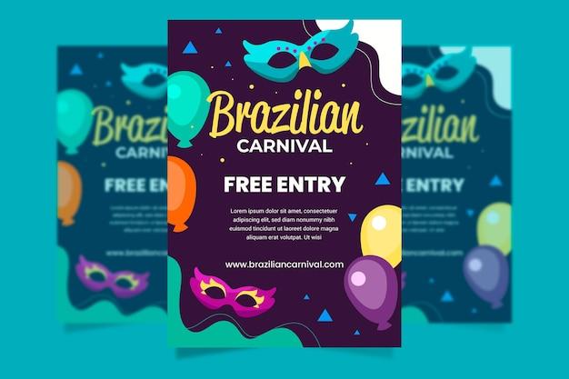 Шаблон плаката бразильского карнавала в плоском дизайне