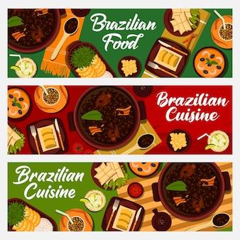 브라질 음식 벡터 오렌지 라이스, 옥수수 머쉬 파몬하, 감자 만두 콕시냐, 키마라오 메이트. 돼지 껍질 토레스모, 라임 칵테일 카이피리냐, 검은콩 스튜 페이조아다 브라질 요리