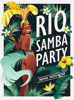 브라질 삼바 댄서. 축제 의상을 입고 리오 데 자네이로 여자 카니발 춤
