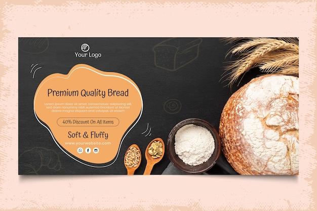 Modello di banner orizzontale di pane