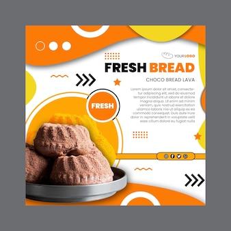 Modello di volantino quadrato di pane