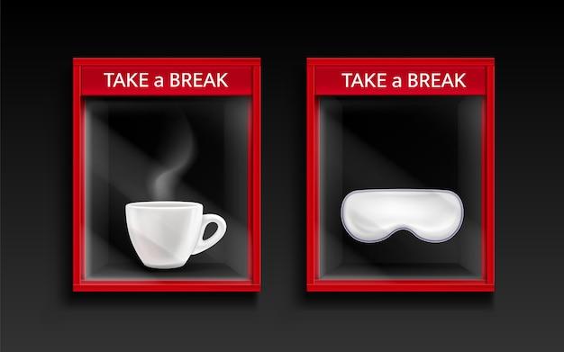 Разбить стекло для сна и кофе
