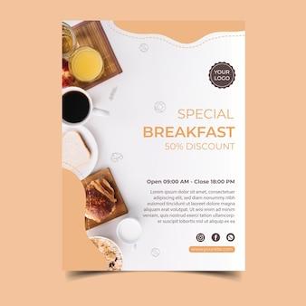 Завтрак концептуальный плакат