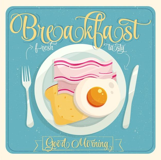 아침 식사 디자인