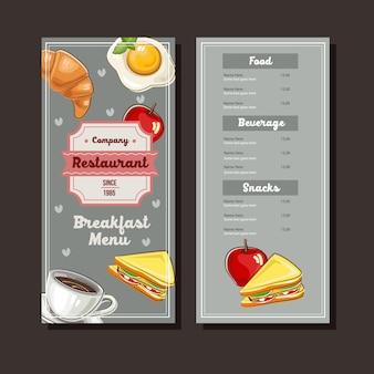 Шаблон шаблона для завтрака