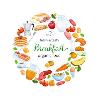 朝食ポスターフードデザインのベクトル。ミルク、コーヒーポット、カップ、果物、野菜の水差し。ベーキング、オレンジジュース、サンドイッチ、目玉焼き。パンケーキとジャムとトースト。