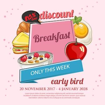 Рекламный стенд для завтрака