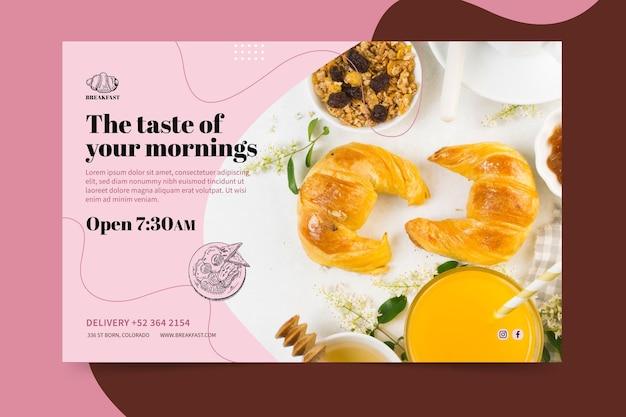 Шаблон баннера ресторана для завтрака