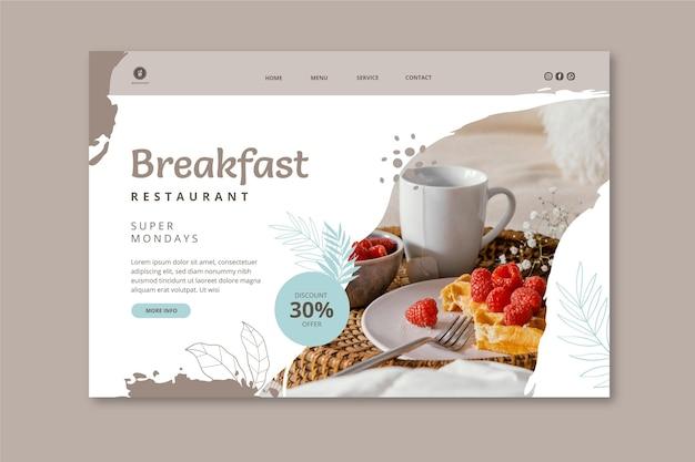 Modello di pagina di destinazione del ristorante per la colazione