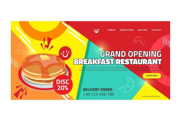 朝食レストランのランディングページ