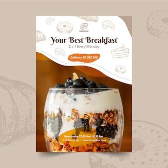 Плакат ресторана для завтрака