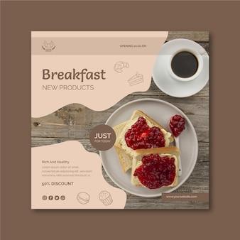Шаблон квадратного флаера ресторана для завтрака