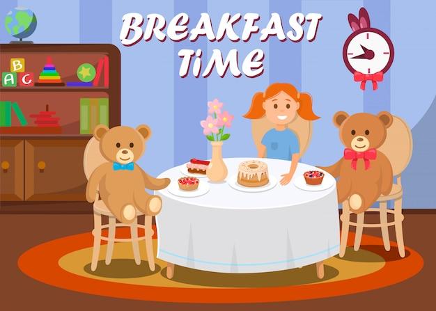 Время завтрака для ребенка