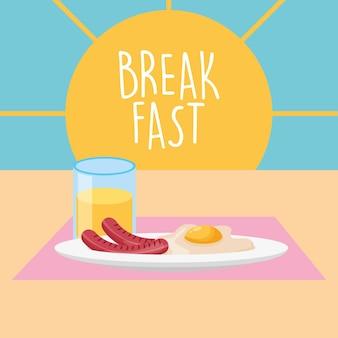 Вектор завтрака
