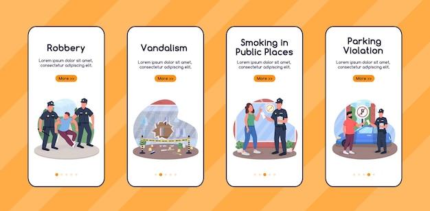 위반 법률 온 보딩 모바일 앱 화면 평면 템플릿
