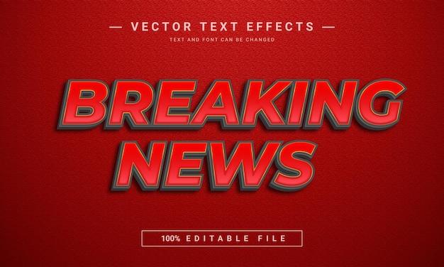 Последние новости 3d редактируемый текстовый эффект