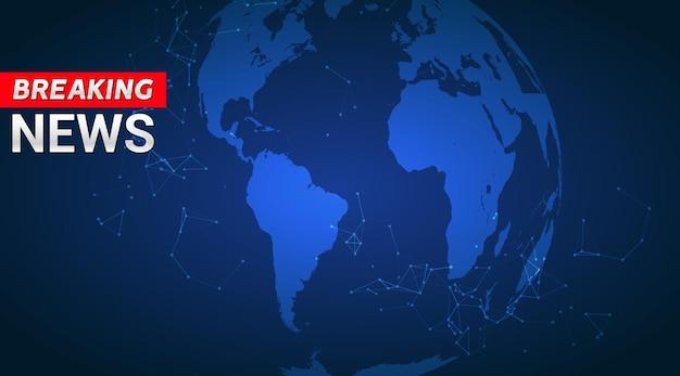 ニュースチャンネルやインターネットテレビの背景のための最新ニュース放送コンセプトデザインテンプレート。ニュース速報の背景。