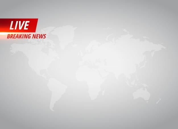 Новости о новостях в прямом эфире