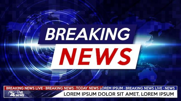 世界地図の背景にニュース速報が掲載されています。ニュース速報の背景スクリーンセーバー。