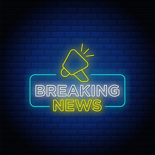 Последние новости неоновый текстовый знак и дизайн мегафона в кирпичной стене.
