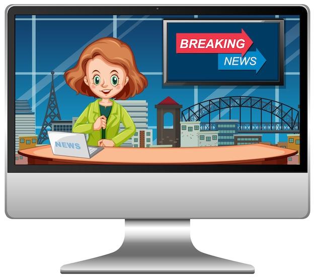 分離されたコンピューター画面上のニュース速報