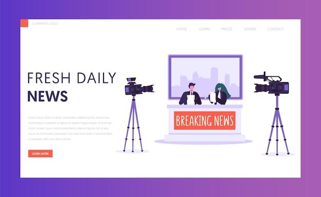 Целевая страница концепции программы последних новостей. прямой эфир в телестудии. диктор, мужчина и женщина, снимают на веб-сайт камеры или веб-страницу. плоский мультфильм векторные иллюстрации