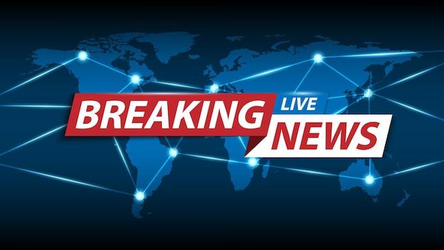 ニュース速報、テレビチャンネルのニューススクリーンセーバー