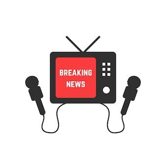 黒のテレビとマイクで最新ニュース。エンターテインメント、スタジオ、ニュースキャスト、パパラッチ、ホームシネマ、情報の概念。フラットスタイルのトレンドモダンなロゴデザインベクトルイラスト白地に