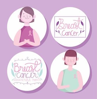 Рак груди и выживший