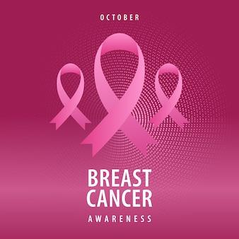 유방암 인식 개선 배너 포스터 스티커
