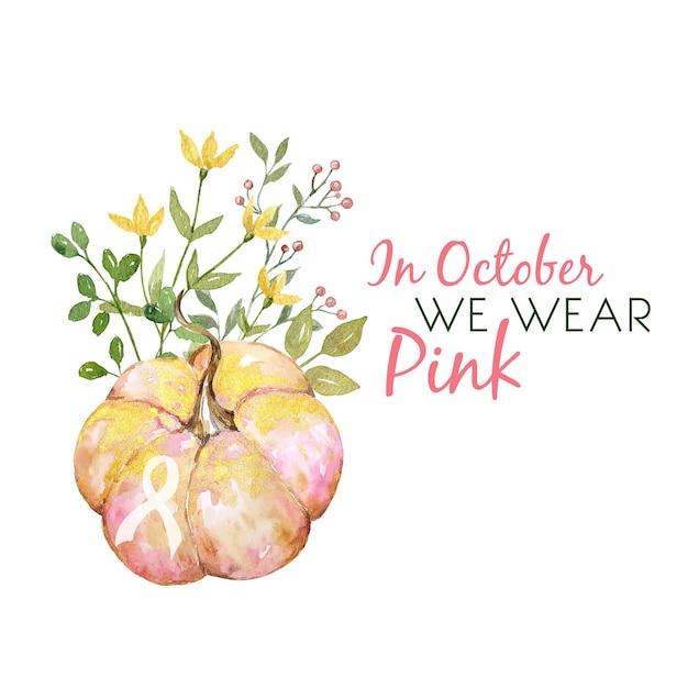 Дизайн осведомленности рака молочной железы в октябре мы носим розовые акварельные иллюстрации