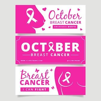 Шаблон баннера месяц осведомленности о раке груди
