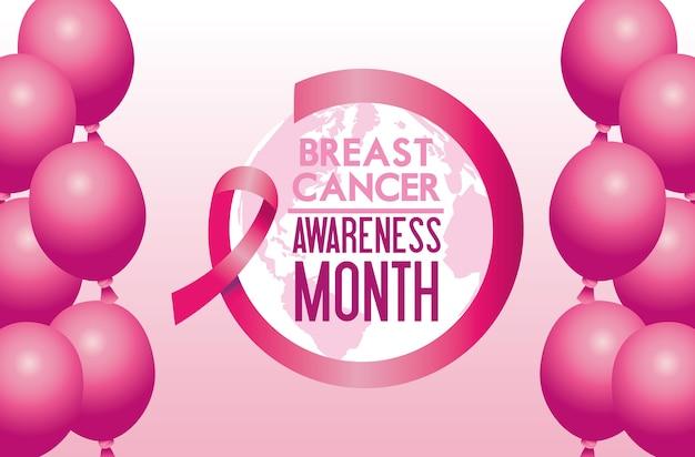 리본 핑크와 풍선 헬륨이있는 유방암 인식의 달 캠페인 포스터