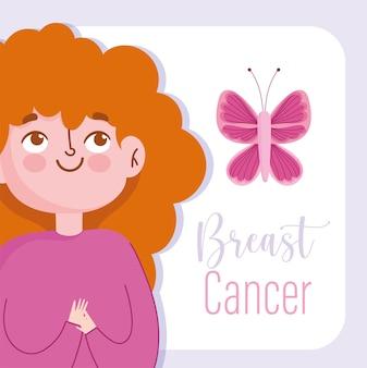 Месяц осведомленности о раке груди мультяшная женщина и милая бабочка