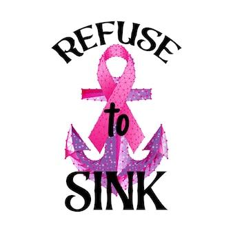 핑크 리본 앵커와 텍스트가 가라앉기를 거부하는 유방암 인식의 달 개념