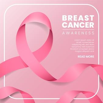 Концепция месяца осведомленности рака молочной железы