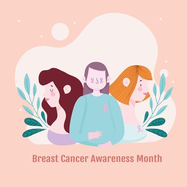 유방암 인식의 달 인사말 카드