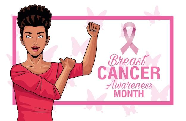Месяц осведомленности о раке груди с сильной афро-женщиной и векторной иллюстрацией ленты